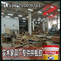 拼板胶工厂拼板胶品牌全国招代理