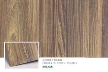 貴族榆木-千山生態板