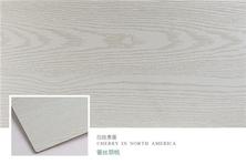 銀絲胡桃-千山生態板