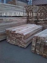 济南星星木材加工厂