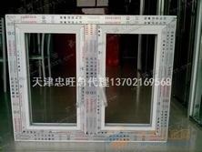 天津忠旺断桥铝封阳台专业厂家