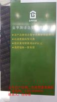 廊坊覆塑绿模板周转30次批发价