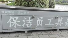 陕西保员工具箱、榆林工具箱座椅