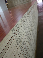 福广源生态板
