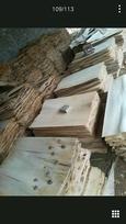 杨木单板品牌