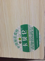 卡贝仑板材|卡贝仑健康生态板