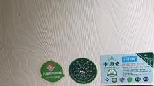卡贝仑生态板|江西生态板品牌