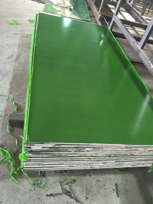 塑料PVC清水模板