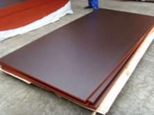 修箱板  造箱板
