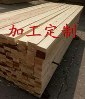 青岛进口木材加工厂