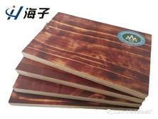 绿地建筑模板酚醛红板江苏海子木业厂家