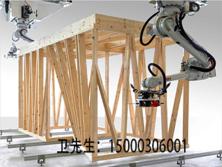 机器人木结构装配系统