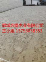12mm×1220×2440mm 防水OSB欧松板