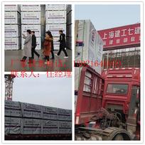北京清水模板开心彩票 金亨木模板助力工地施工