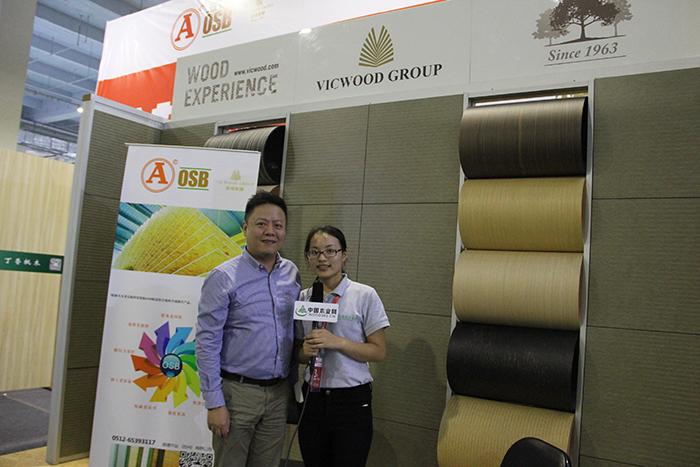 中国木业网专访维德木业庄总