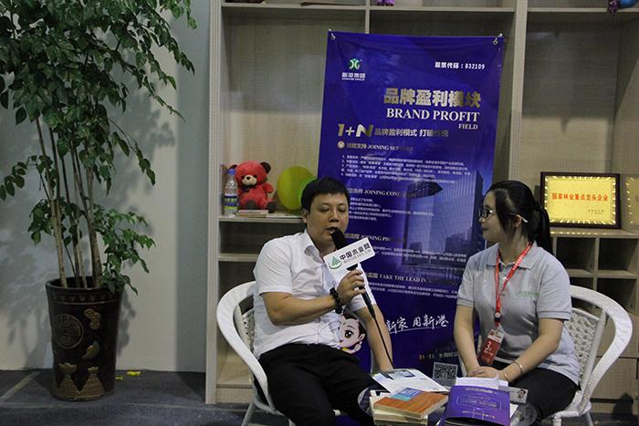 中国木业网专访新港家居陈总