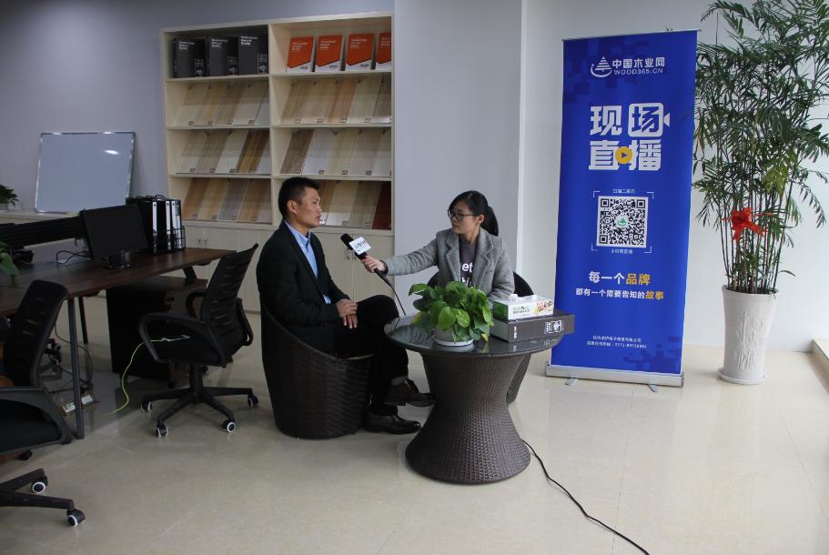 中国木业网专访德国伯美莱陆总
