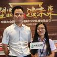 中国木业网专访万象总经理王仲丰