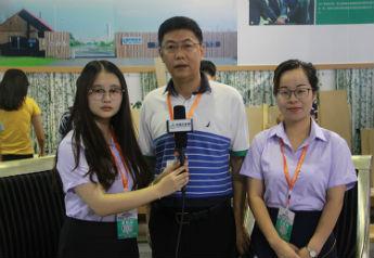 永乐国际采访中航林业副总经理姚劲松