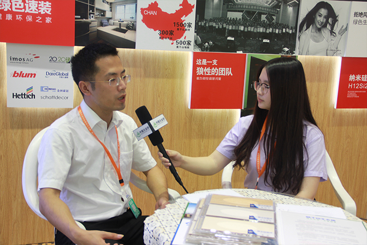中国木业网专访莫干山总经理助理叶斌