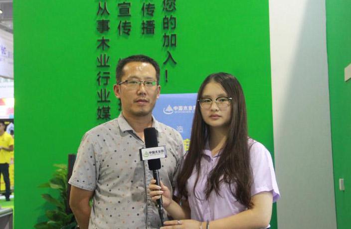 中国木业网采访千原木业总经理孙现波