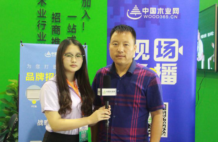 中国木业网采访富鹏木业总经理李甲同