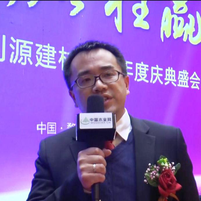 中国木业网专访金利源常务副总金荣炜