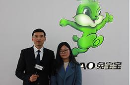 中國木業網專訪兔寶寶木門總經理楊峰