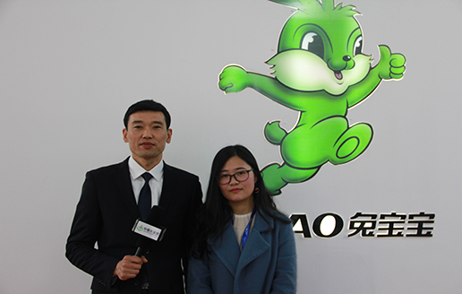 中国木业网专访兔宝宝木门总经理杨峰