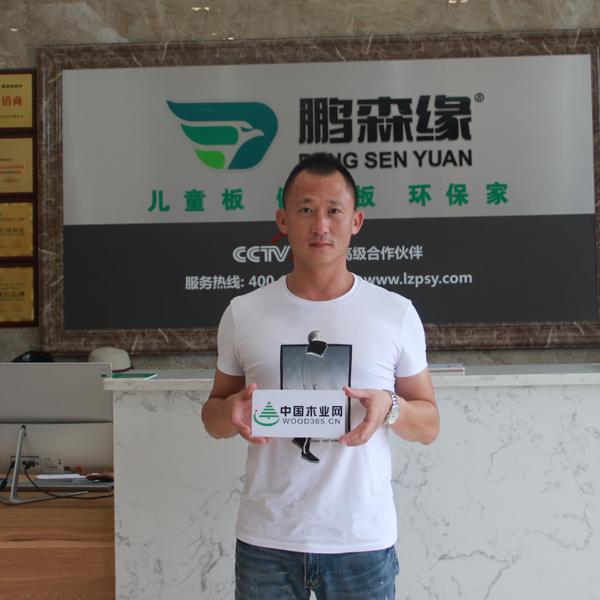 鹏森缘荆州杨波 :我的目标是力争每年突破6000万