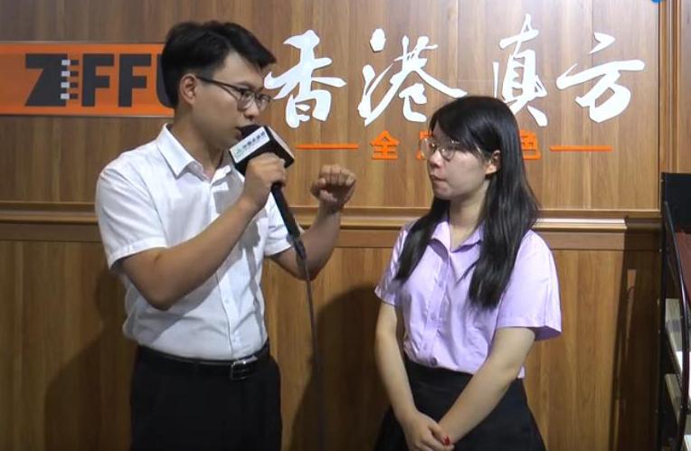 緊跟市場潮流,香港真方尋求精品化發展