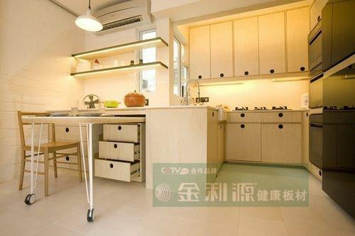 2個平方的廚房設計圖
