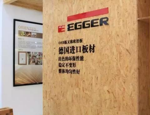 是一种新型绿色节能环保板材,产品主要用于装饰装修,家具,地板,木质