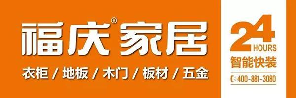 福庆家居装修季 电视柜衣柜一体柜效果图