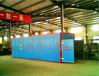 临朐鑫龙干燥设备