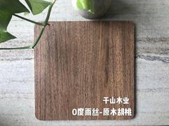 千山大豆膠板材,日常清潔保養的注意事項