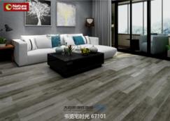大自然地暖实木地板:双重稳定,给你创造稳稳的…