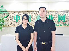 品牌建设再次升级 禾露公司与中国木业网达成合作