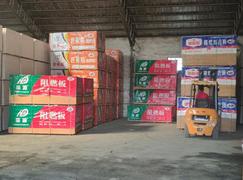 相辅相成 孔氏携手中国木业网共塑品牌未来
