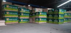 开启品牌新征程 巴比熊携手中国木业网共赢发展