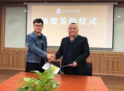 波浪计划 | BRONSON首家员工创业店签约