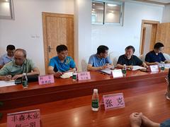 广西壮族自治区林业局调研组到访鹏森缘木业产业园考察指导!
