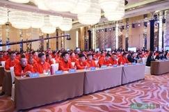 板材十大品牌雪宝2020全国经销商大会圆满举办