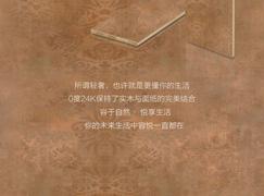 容悦板材开启品牌升级新篇章!邀您相聚北京建博会!