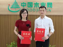 携手并进 共创共赢 龙涟国际与中国木业网达成战略合作