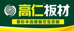 携情�w手共促品牌升级擂�_之上 高仁板材与中国木业网达成战略合作