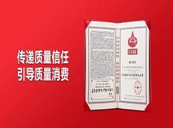 喜报   大王椰荣获中国质量检验协会三项大奖