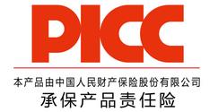 中国人保为千年舟板材承保产品责任险,为人民造一张好板!
