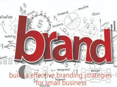 品牌打造的四步骤分享