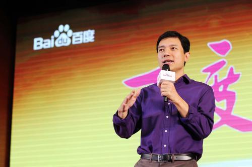 从李彦宏的创业故事里得到的创业实战要领
